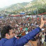 پاکستان پیپلز پارٹی کا آزاد کشمیر کے34 انتخابی حلقوں کیلئے امیدواران کا اعلان