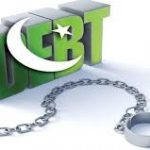 :پاکستان پر بیرونی قرضے میں 3 فیصد اضافہ ،116ارب 30 کروڑ ڈالر تک پہنچ گیا