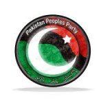 پیپلز پارٹی نے پاکستان میڈیا ڈویلپمنٹ اتھارٹی آرڈیننس 2021کو مسترد کر دیا