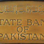 اسٹیٹ بینک کی نئی مانیٹری پالیسی کا اعلان، آئندہ 2 ماہ کیلئے پالیسی ریٹ 7 فیصد پر برقرار