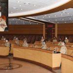 کور کمانڈرز کانفرنس، افغانستان میں دہشتگردوں کے منظم ہونے کا نوٹس