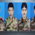 کوئٹہ میں ایف سی اہلکاروں پر دہشت گردوں کا حملہ، 4 اہلکار شہید