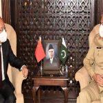 پاکستان اپنے آزمودہ دوست چین کیساتھ تعلقات کو انتہائی اہمیت دیتا ہے:آرمی چیف