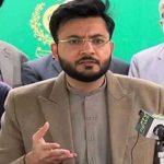مجوزہ پاکستان میڈیا ڈیولپمنٹ اتھارٹی پر بات چیت کیلئے حکومتی کمیٹی تشکیل