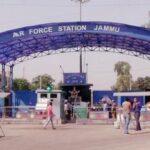 مقبوضہ کشمیر میں بھارتی فضائیہ کے اسٹیشن پرڈ ورن حملے، 2 اہلکار زخمی