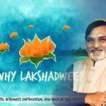 لکش دیپ کا مسلم اکثریتی تشخص ختم کرنے کے لیے نئے بھارتی قوانین نافذ
