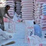 فلور ملز ایسوسی ایشن کا ملک بھر میں اپنی ملز بند کرنے کا اعلان