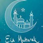 ...مسجد نبوی ۖ میں عید کا بڑا اجتماع... پاکستان میں عید الاضحی پورے مذہبی جوش و خروش کے ساتھ منائی جائے گی