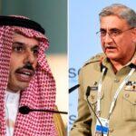 سعودی وزیر خارجہ کی آرمی چیف جنرل قمر جاوید باجوہ سے ملاقات